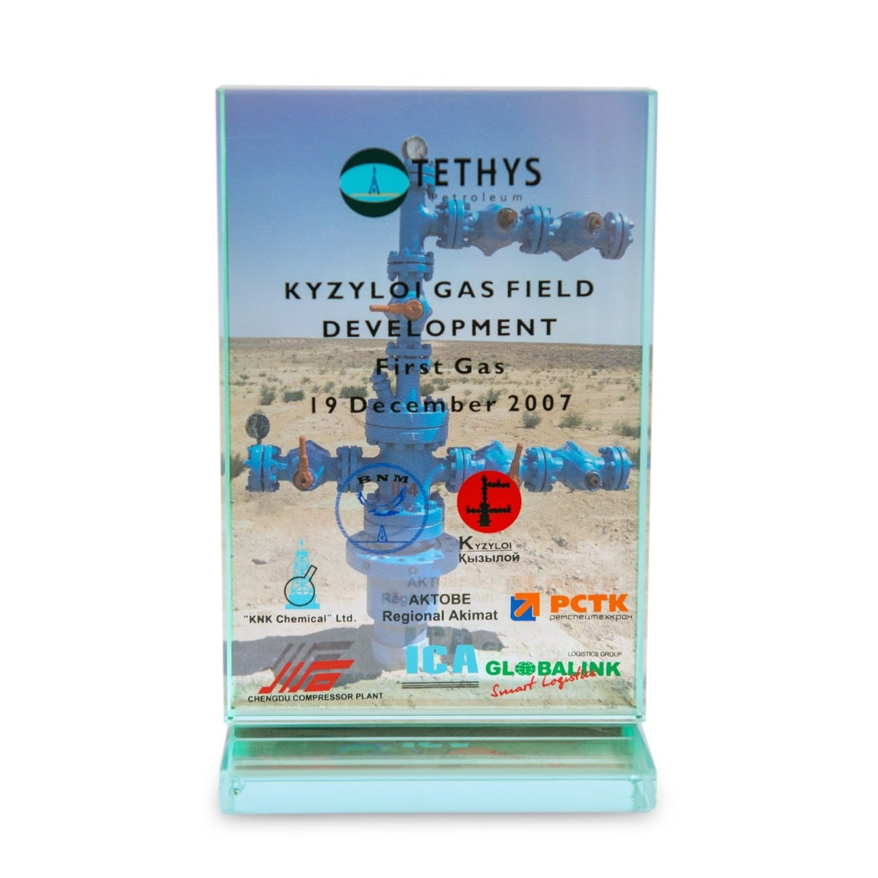 Kyzyloi gas field development