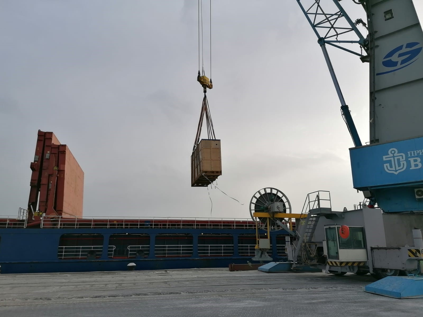 Project Logistics: FGP Project