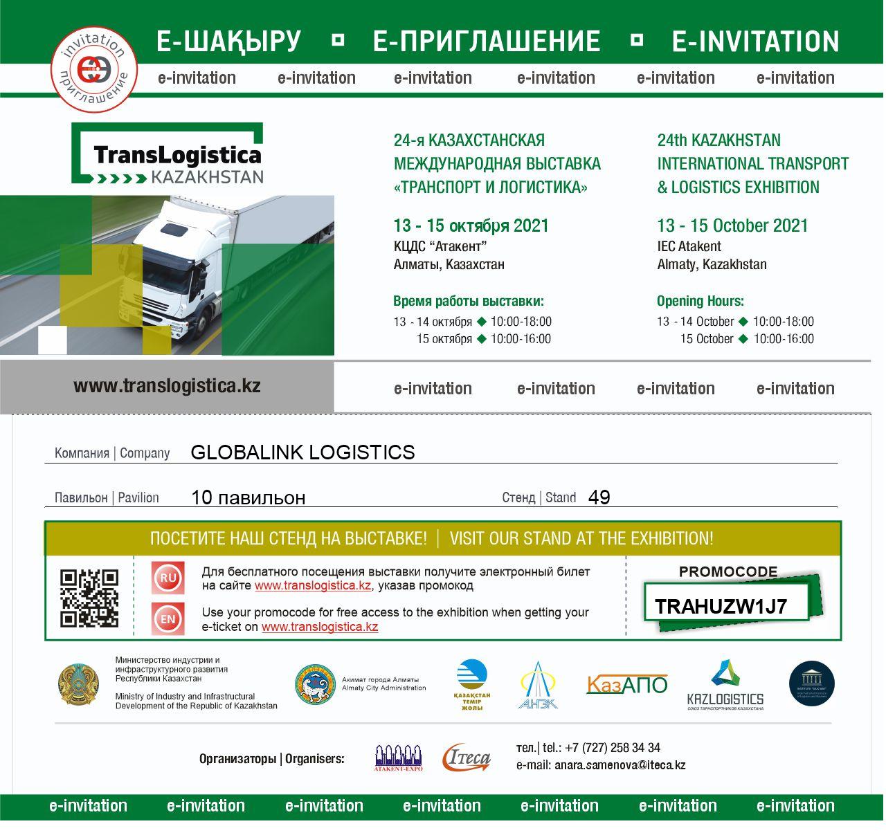 TRANSLOGISTICA KAZAKHSTAN 2021 in ALMATY